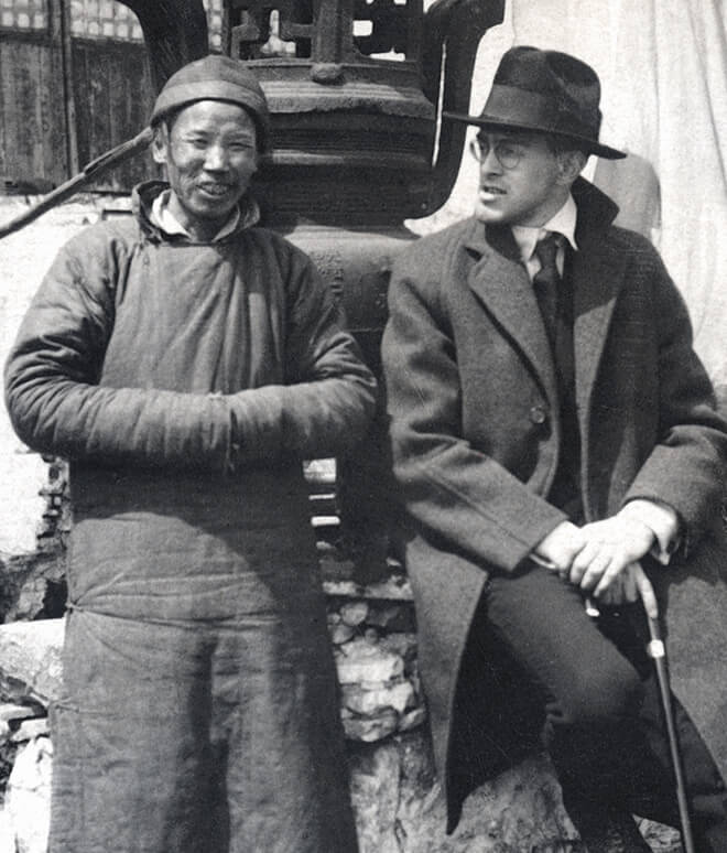 CV Starr with Chinese person